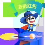 自贡网络公司